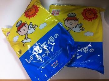 しょうゆ天使のラーメン1.JPG