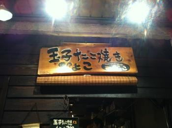 ひよこ1.JPG