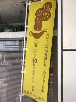 ベニ屋2.JPG