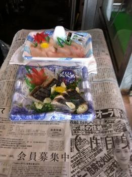 ヤマト水産2.JPG