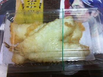 ヤマト水産4.JPG
