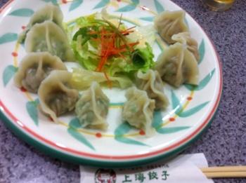 上海餃子2.JPG