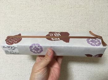 八百源来弘堂1.JPG