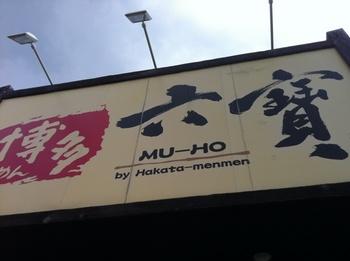 六寶1.JPG