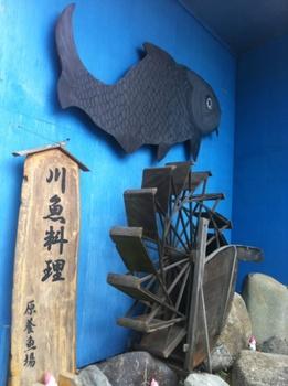原養魚場1.JPG