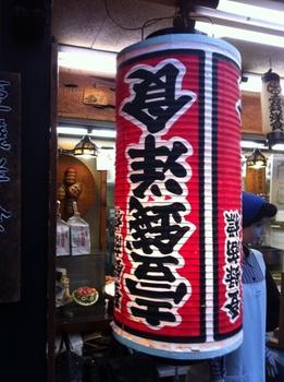壱銭洋食1.JPG