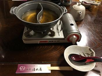 清水庵 (3).JPG