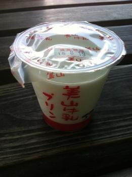 美山牛乳2.JPG
