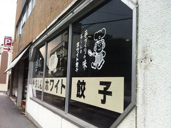 茶しん1.JPG