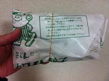 茶しん2.JPG