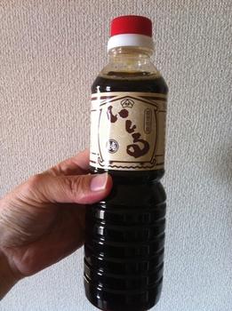 輪島5.JPG