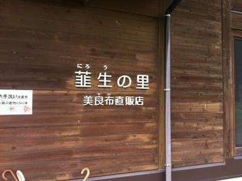 高知その他6.JPG