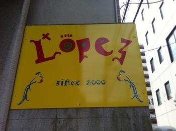 LOPEZ1.JPG
