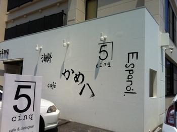cinq1.JPG