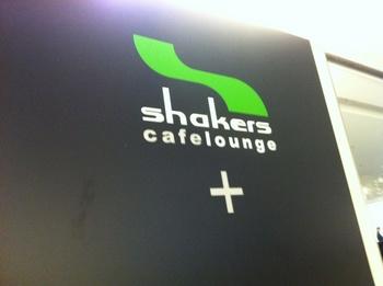 shakers1.JPG