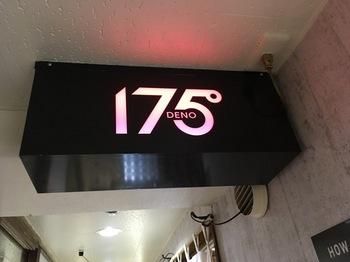 175°1.JPG