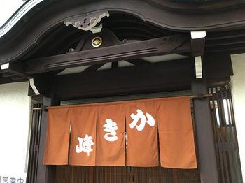 かき峰1.JPG