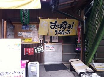 タマちゃん2.JPG