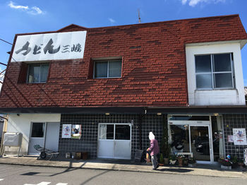 三嶋1.JPG