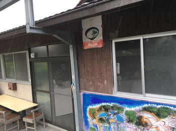 三嶋製麺所1.JPG
