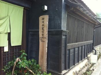 佐川1.JPG