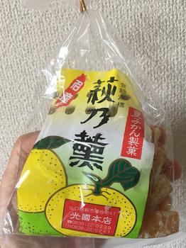 光國本店7.JPG