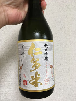 純米吟醸 仁多米.JPG