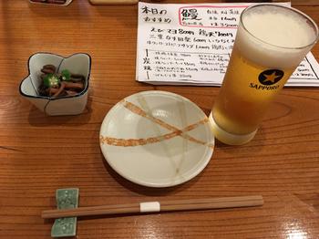 美奈登2.JPG
