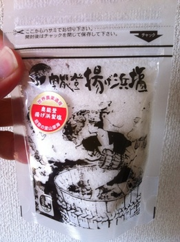 輪島3.JPG